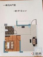 开发商直售10套特惠房总价9万3号地铁准现房《惠贤小筑》