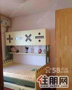 星和园85㎡免税精装二居室学区房低价售