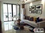 凤岭商圈+荣和公园大道+5.09米LOFT+东站旁豪华公寓+内部房源可落户