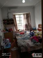 皇龙新城4室2厅2卫8000元/㎡