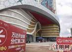 《江南核心地段》客流量密集《地铁口》江南商业圈