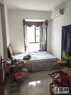 欧景蓝湾66万3室2厅2卫中装超好的地段,住家舒适!