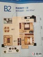 楼中楼单价2500***房+湖景房+金科万科为邻