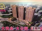华南城现房庆泰花园108.56售33万一