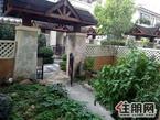 枫林蓝岸联排别墅带花园仅售405万!