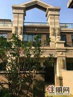 凤岭北儿童公园一路之隔尊贵荣和公园墅业主贴100万出售