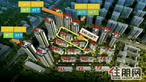 汇东星世界旁融创青溪府十强开发商代理比售楼部