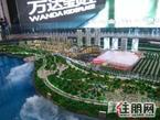 *免*万达茂76平文化旅游临街现铺优居157万