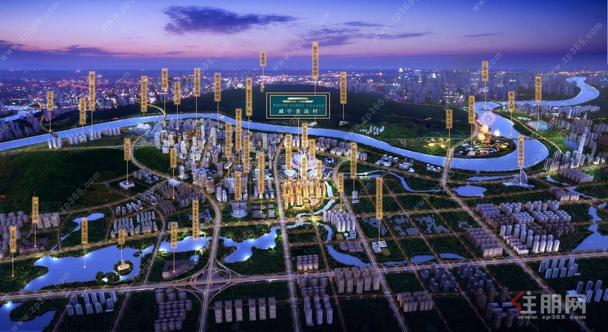 2021年7月3日威寧青運村-路橋·壯美山湖主播團
