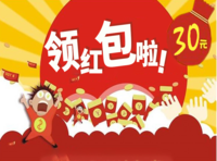 龙光水悦龙湾·御江  30元自行看房补贴