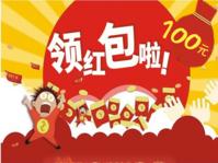 中海九璽 100元(玉林、貴港、柳州、北海)自行/自駕看房補貼