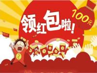 美的旭辉城    100元(玉林、贵港、柳州、北海)自行/自驾看房补贴
