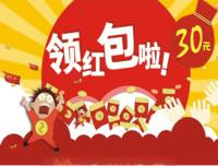 万科悦江南  100元(玉林、贵港、柳州、北海)自行/自驾看房补贴