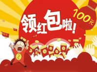荣和五象学府 100元(玉林、贵港、柳州、北海)自行/自驾看房补贴