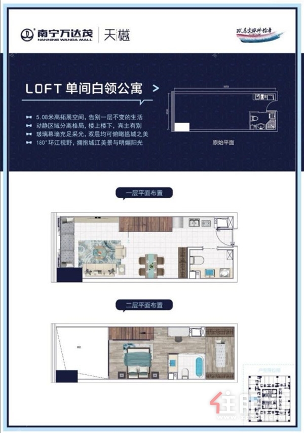 LOFT公寓.jpg