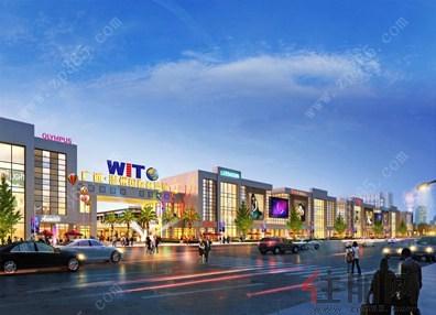 2月7日看铺团:温州国际商贸城千人购铺节