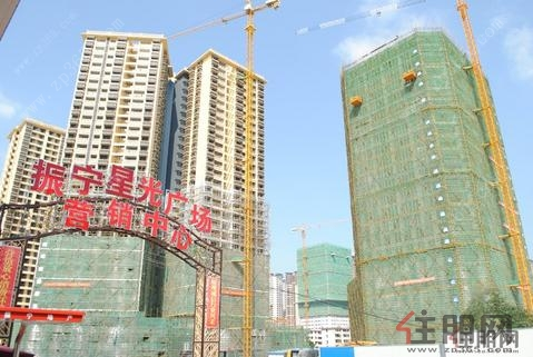 2017年12月8日江南区看房团:振宁星光大厦