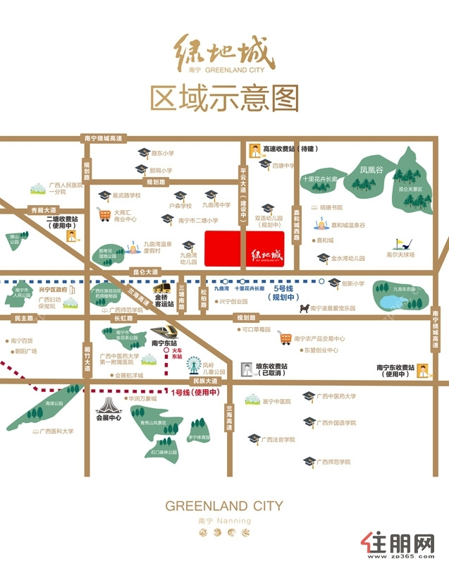 4月29日兴宁区看房团:南宁绿地城
