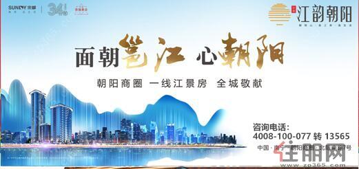 10月21日西乡塘看房团:宋都·江韵朝阳