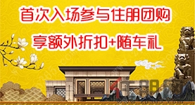 4月14日贵港港南区看房团:中梁·国宾一号