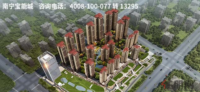 11月17日五象新区看房团:宝能城--印象•愉景湾--天誉城