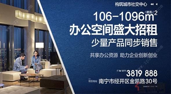 4月25日江南区投资团:天健领航大厦