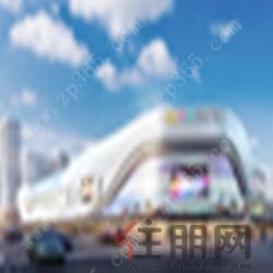 北海新城吾悦广场
