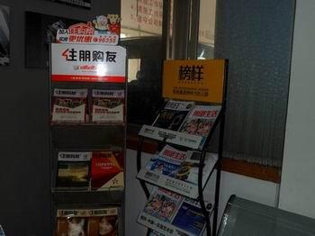 华晨汽车销售公司