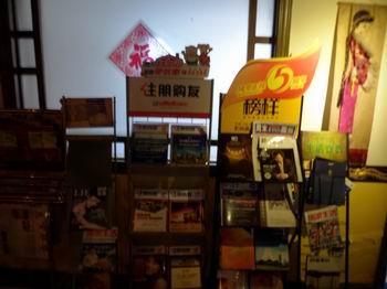 古鼎香长湖店