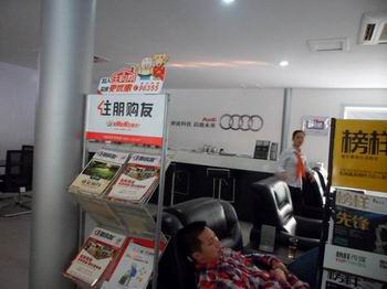 一汽大众高新4S店