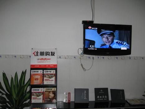 深奥汽车服务中心