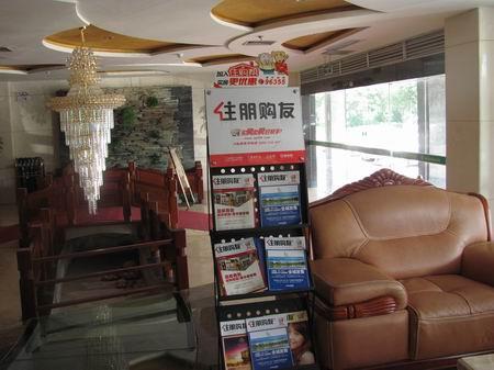 晶华商务酒店