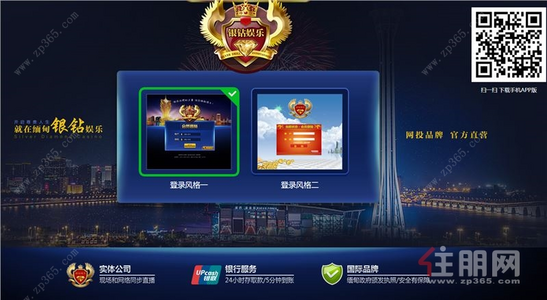 柳州-银钻在线娱乐开户  18687216273