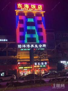 友谊路-南宁吴圩十字路口酒店整栋出租(个人)