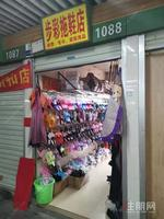 1500元出租农贸市场商铺