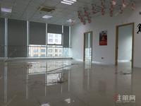 青秀万达旁德利AICC写字楼280平米带装修出租65/平米