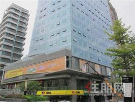 凤岭北核心地段高端写字楼,超长免租期!