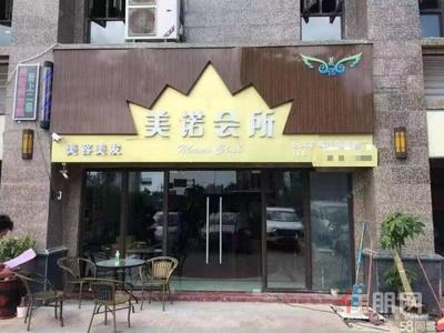 鱼峰区-出租临街旺铺1-2楼234平方