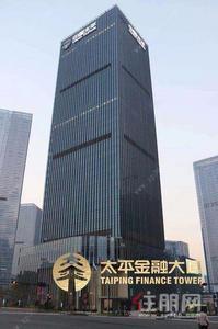 五象大道,五象总部 太平金融大厦 15米挑高,2500㎡奢华大堂,彰显大企气度 甲级写字楼全球招租