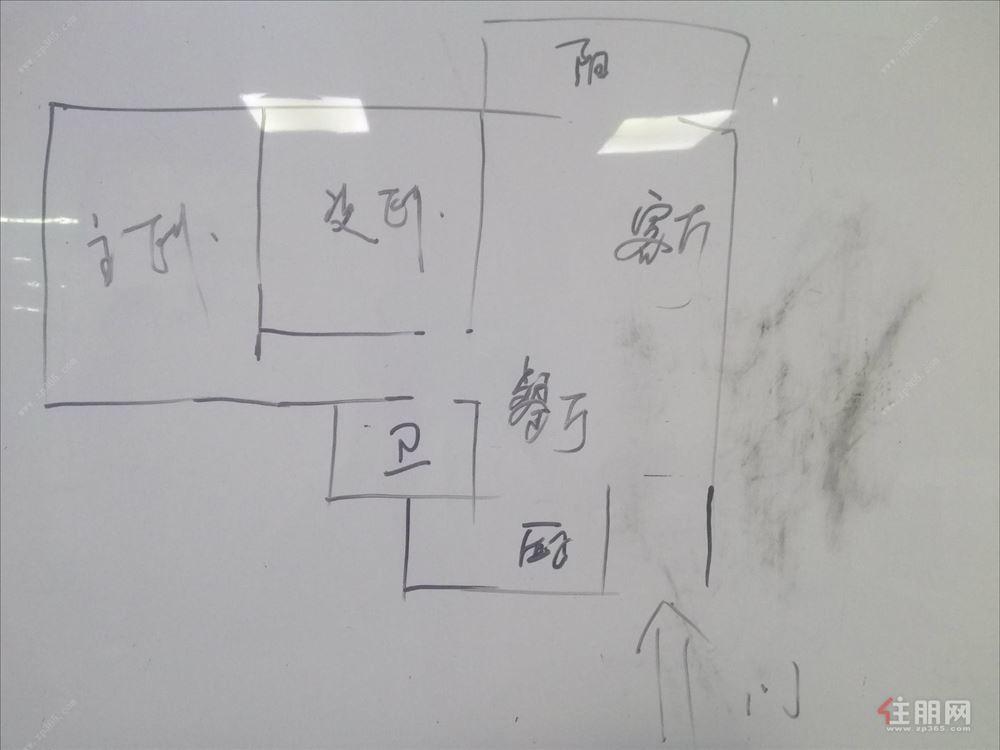 新民地鐵口 七星桃源 上海灘公館 大兩房 溫馨裝修 拎包入住