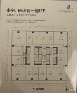 五象大道-(急租)精裝50一平,地鐵口100米,歡迎品鑒