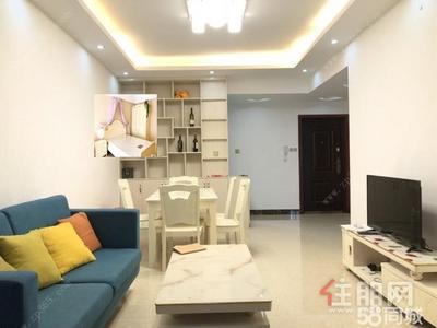 长湖-浩天广场精装一房一厅