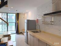 江景loft,环境优美,干净整洁,随时看房,拎包即可入住