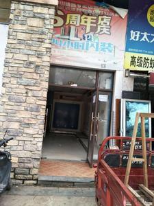 凤岭南-凤岭北山语城旺铺招租,欢迎来电或到店咨询,地段好,人流量多,您做生意的绝佳商铺