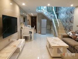 拎包入住,首次出租,安全干净,复式公寓