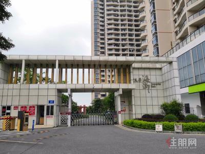 海城区-富丽华海御大2房精装拎包入住  仅租2500元一月