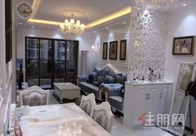 普罗旺斯豪华装修,拎包入住,大2房仅租1600