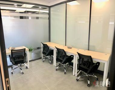 宝安中心-宝安区2—5人共创空间,可注册,地铁口500米,有补贴政策