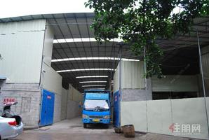西乡塘大学路430平米厂房(仓库)出租/个人房源