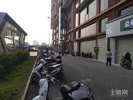 桂味108商业广场铺面出租